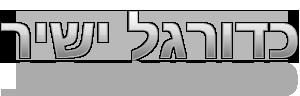 [Image: hebrew-live-football-text-focus.png]