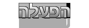 [Image: hebrew-power-text-focus.png]