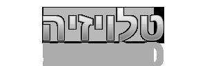 [Image: hebrew-tv-text-focus.png]